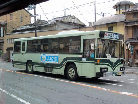 Hagashiyama01