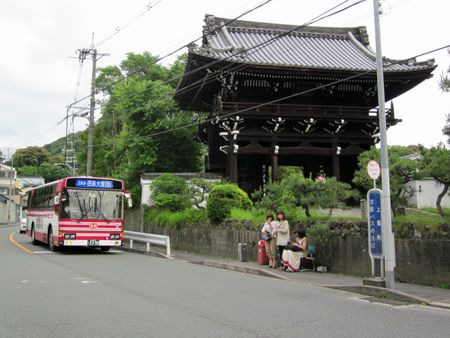 Hagashiyama02