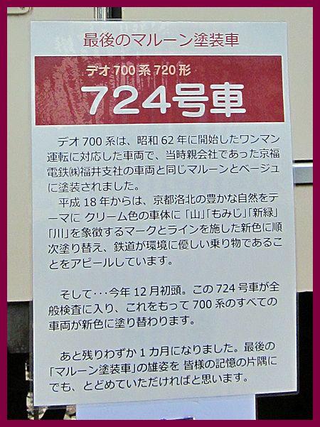 724_61a
