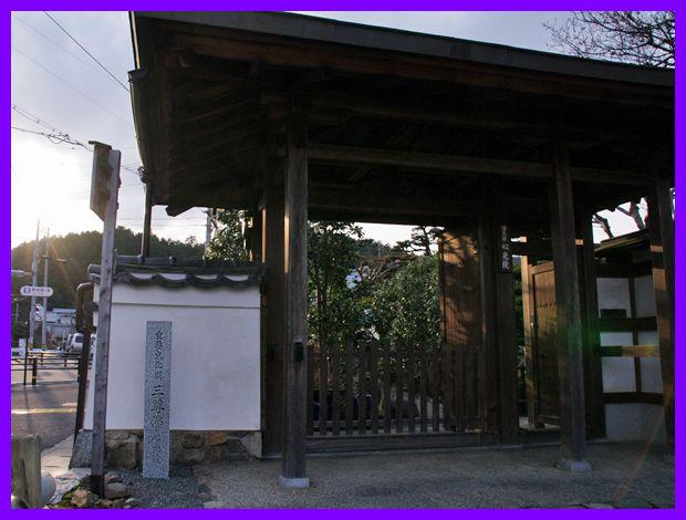 2012032iwakura16