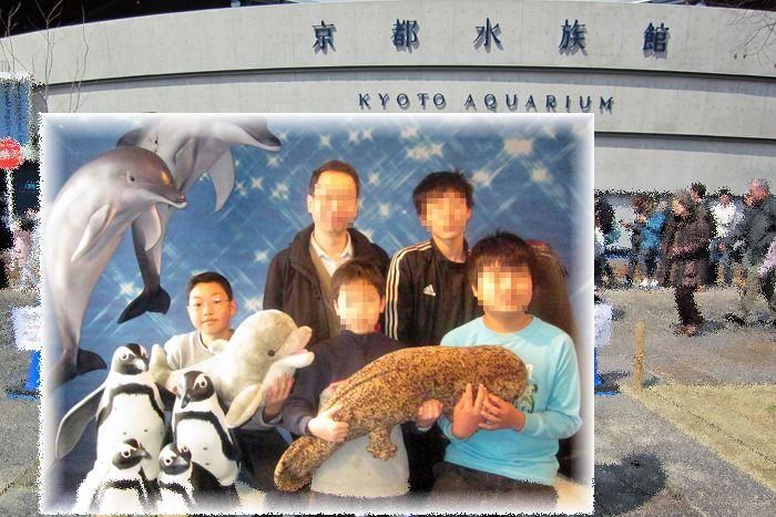 201203kyoto_aquarium01a