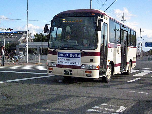 37keito05