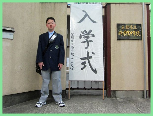 Chugaku_nyugaku04