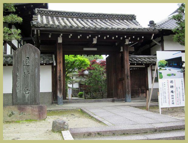 201205toufukuji01