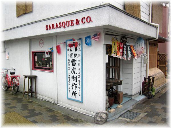 201205higashiyama05