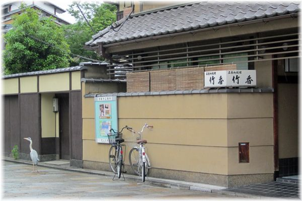 201205higashiyama11
