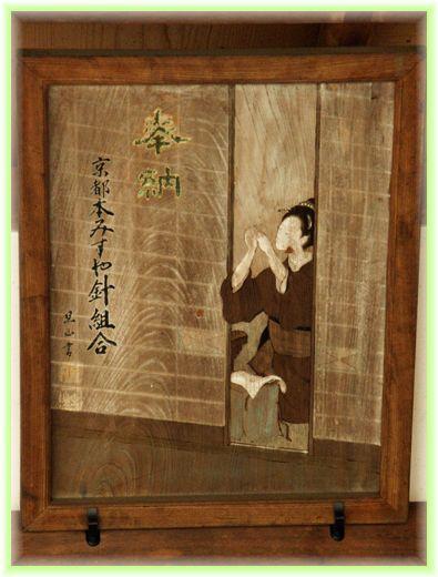 201206iwakura05