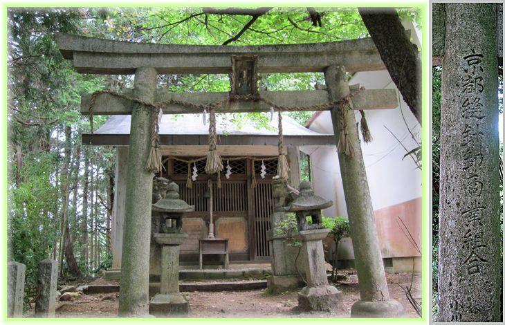 201206iwakura06