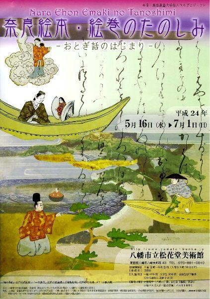 201206yawata52_2