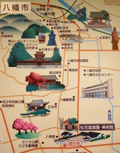 2012_06_yawata00
