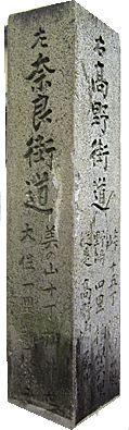 201206yawata30a