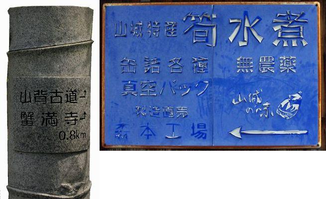 201107yamashiro07