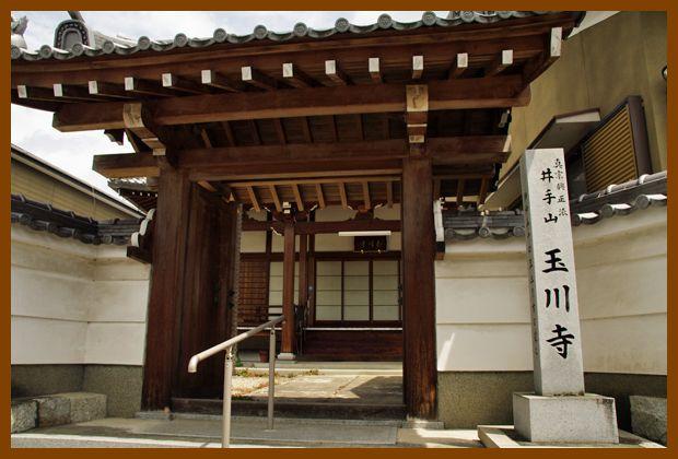 201107yamashiro12