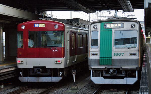 Takeda02
