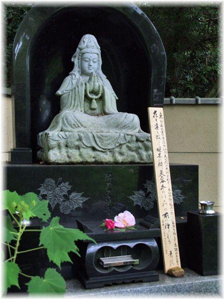 201209daijyoji03