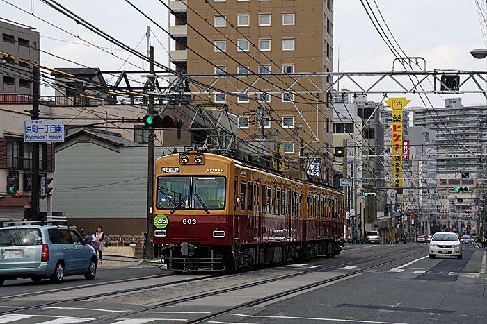 603_11a