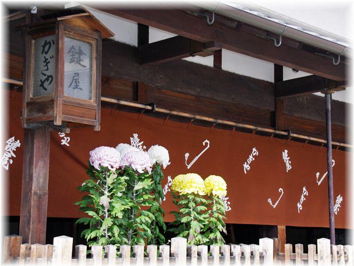 201211_hirakata01
