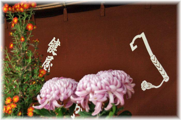 201211_hirakata02