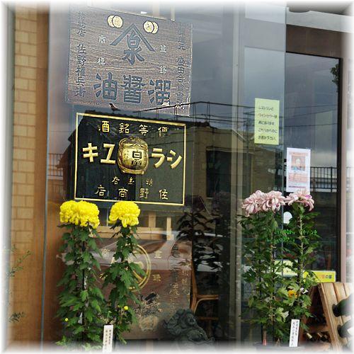 201211_hirakata10