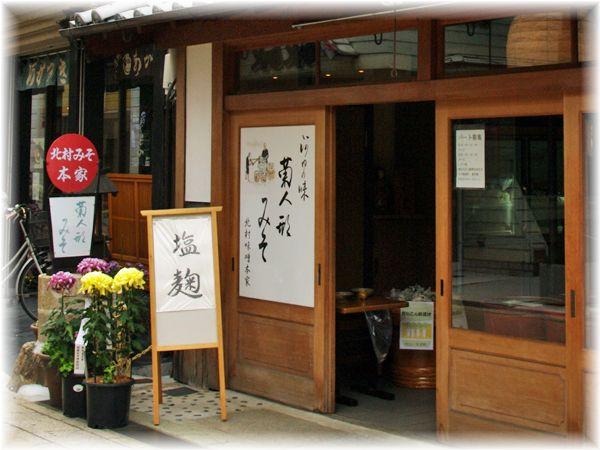 201211_hirakata12