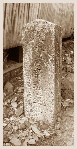 201211_yawata07