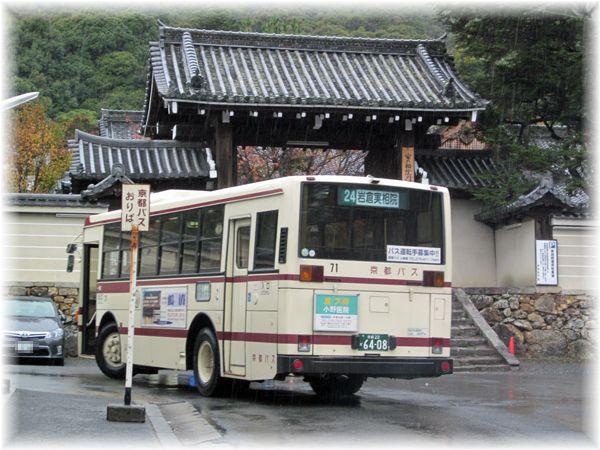 201211_2iwakura01