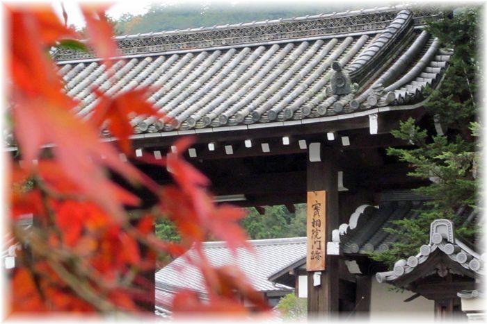 201211_3iwakura01