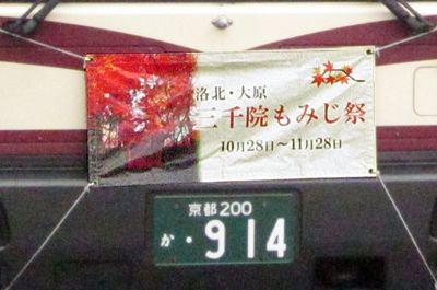 201211_3iwakura08a