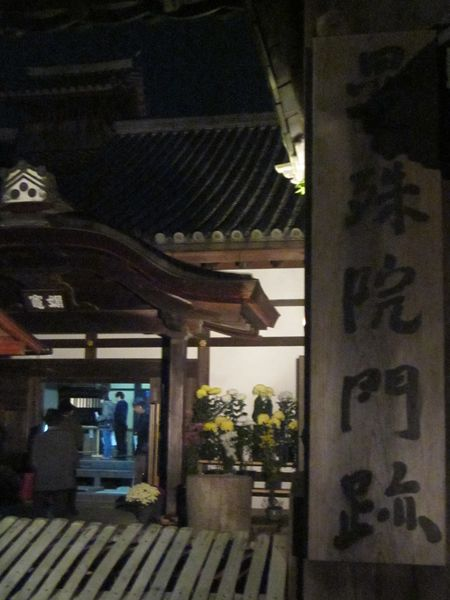 201211_4ichijyoji01