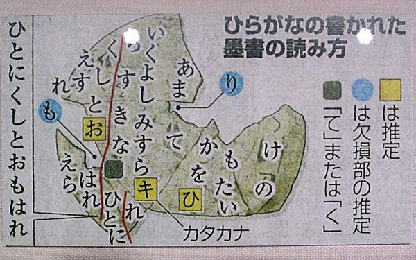 201212_1nishijin06