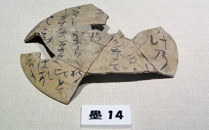 201212_1nishijin07