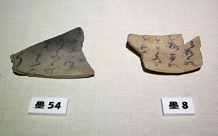 201212_1nishijin09