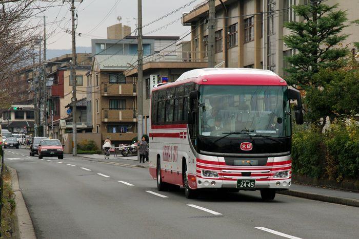 Kyoto_hirubus01