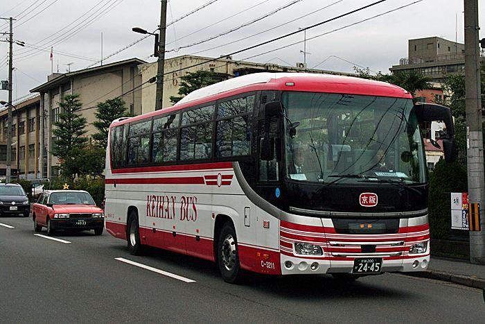 Kyoto_hirubus02