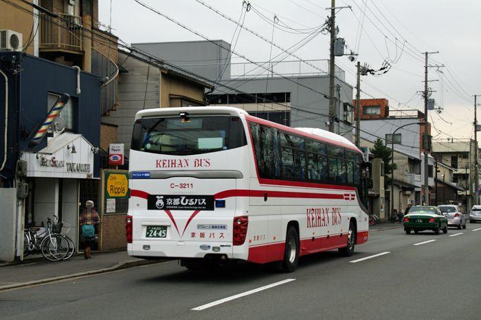 Kyoto_hirubus03