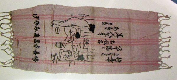 201212_1nishijin20_2