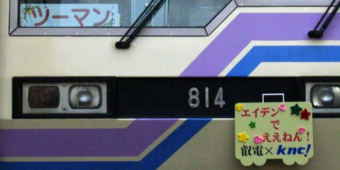 813_65
