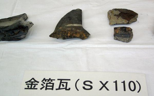 201212jyuraku05
