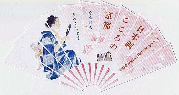 20130127bunkahaku02