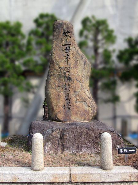 201302okazaki03