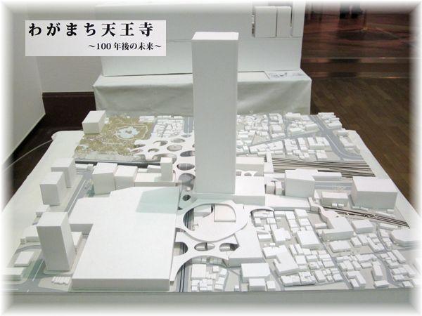 201302okazaki04