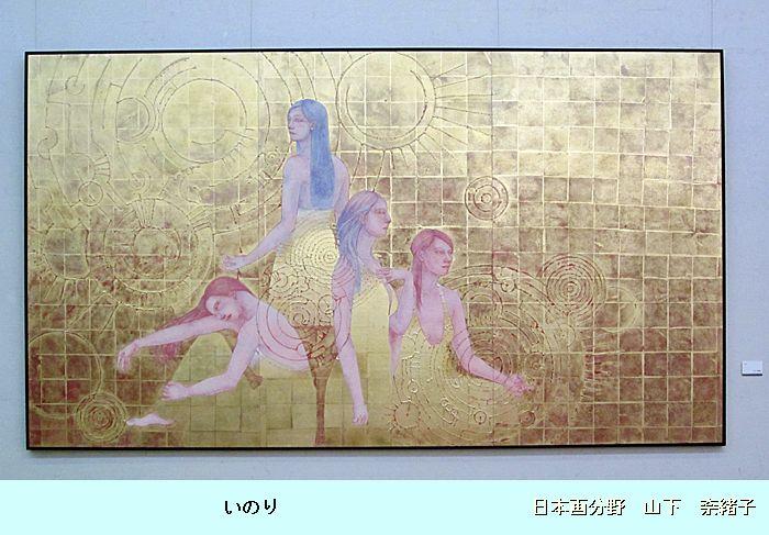 201302okazaki06