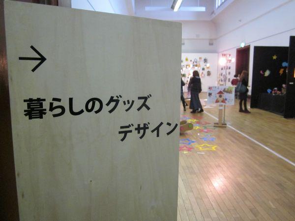 201302okazaki08
