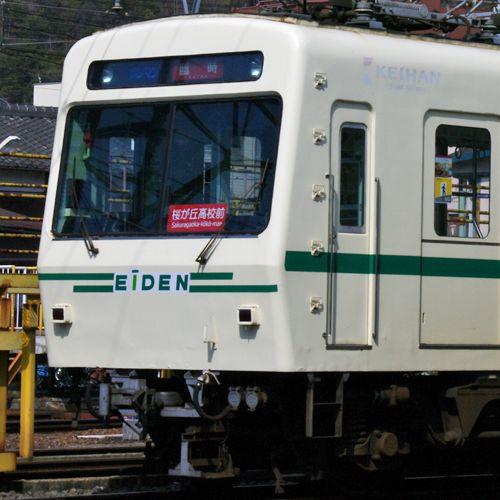 Syusyako36