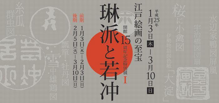 201203okazaki01