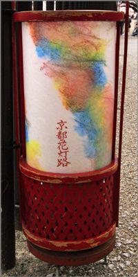 201303fukakusa06