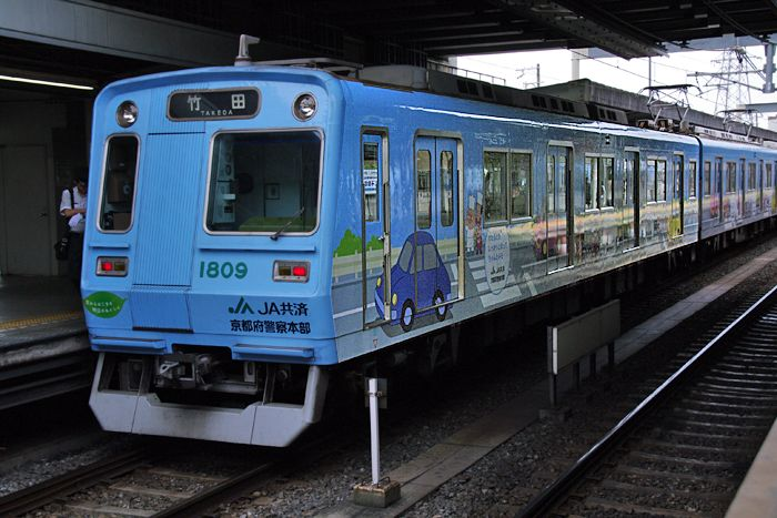 Takeda09