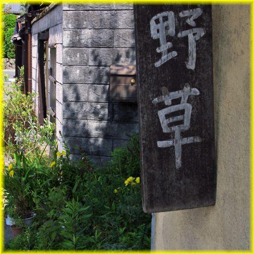 201306tetugaku02