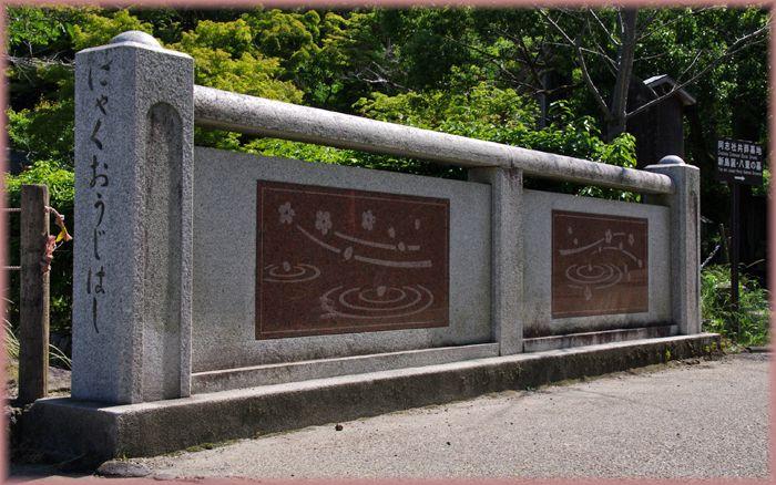 201306tetugaku05
