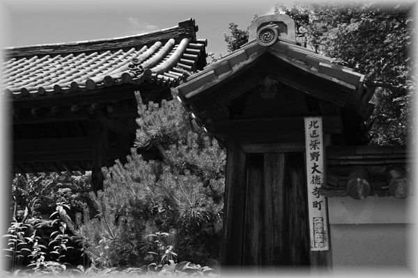 201306_2daitokuji01